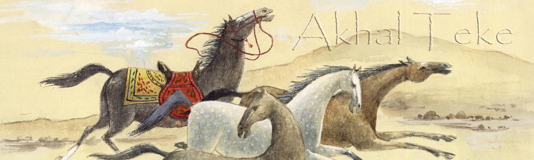 akhal-teke-paarden